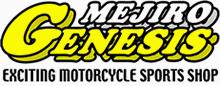 トライク・バイク大型販売店|ジェネシス目白
