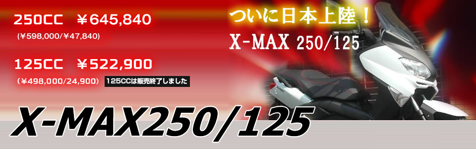 xmax_header_1404