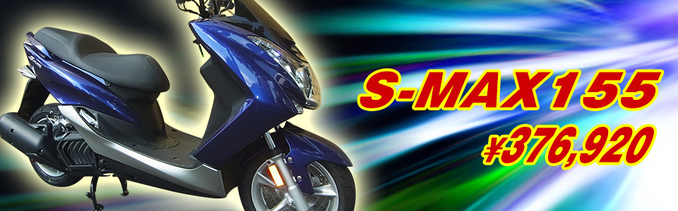 smax155_header_1404